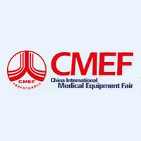 cmef_logo_7427