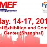 20181224083135_The 81st China International Medical Equipment Fairdsd